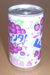 20050324.jpg