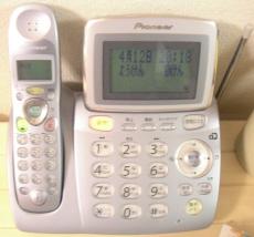 20050420.JPG