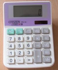 20050629.jpg