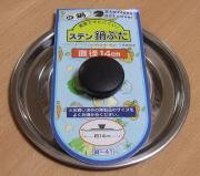20051124_1.jpg