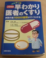 20060119.jpg