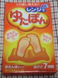 20060209_1_small.jpg