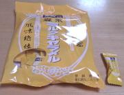 tb_20051115.jpg