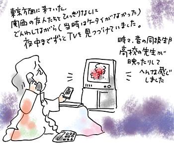 20060117.jpg